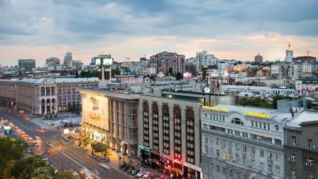 Dnipro Hotel. Kiev, Ukraine